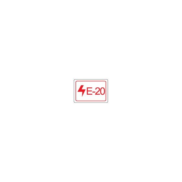 BRADY Etikett für Energiequellen–Elektrik ENERGY TAG-E-20-19X13MM-SA/100 138818