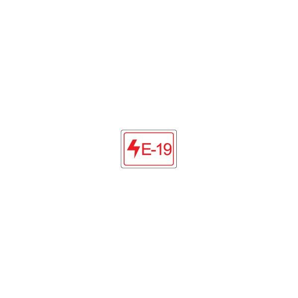 BRADY Etikett für Energiequellen–Elektrik ENERGY TAG-E-19-19X13MM-SA/100 138817
