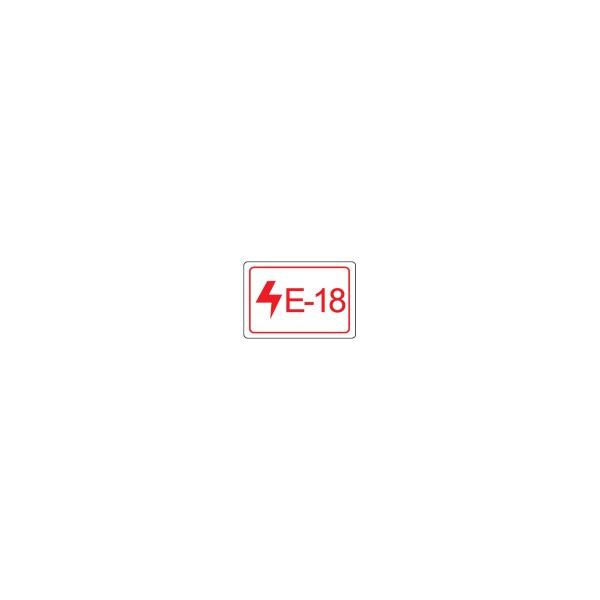 BRADY Etikett für Energiequellen–Elektrik ENERGY TAG-E-18-19X13MM-SA/100 138816